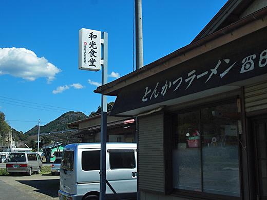P3244088.jpg